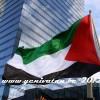 Belçika'dan Filistin'e yardım