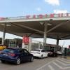 Edirne'de 136 kaçak ve sığınmacı yakalandı