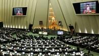 İranlı Vekiller HDP'ye Sahip Çıktı