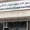 Şiilerin camisini ateşe veren suçlunun hapis cezası arttı