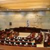 İsrail'de, yasadışı yerleşim birimleri tasarısı onaylandı