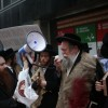 Ortodoks Yahudiler İsrail'i protesto etti