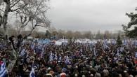 """Yunanistan'da """"Makedonya"""" karşıtı gösteri"""