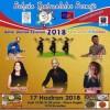 Bahar Dostluk Festivali 17 Haziran'da