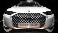 DS Automobiles büyüyor