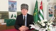 """""""TÜRKİYE'DEN ÇERKES SOYKIRIMINI TANIMASINI İSTİYORUZ"""""""