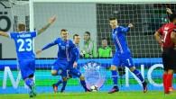 İzlanda'dan Ay Yıldızlılar'a futbol dersi