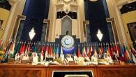 İslam İşbirliği Teşkilatı, İstanbul'daki terör saldırısını kınadı