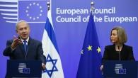 İsrail Başbakanı Benjamin Netanyahu, Brüksel'de