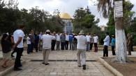 İsrail Tarım Bakanı Mescid-i Aksa'ya baskın düzenledi