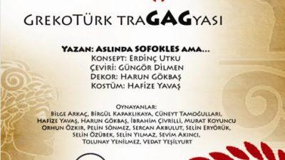 """""""BİR ACAYİP ANTİGONE"""" BRÜKSEL'DE"""