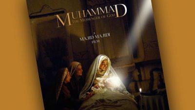 """""""Hz. Muhammed: Allah'ın Elçisi"""" vizyon için gün sayıyor"""