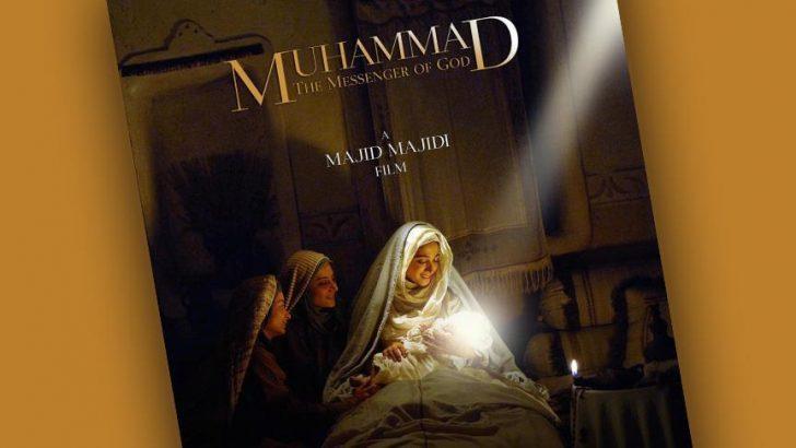 """""""Hz. Muhammed: Allah'ın Elçisi"""" filmine ilişkin tartışmalar"""