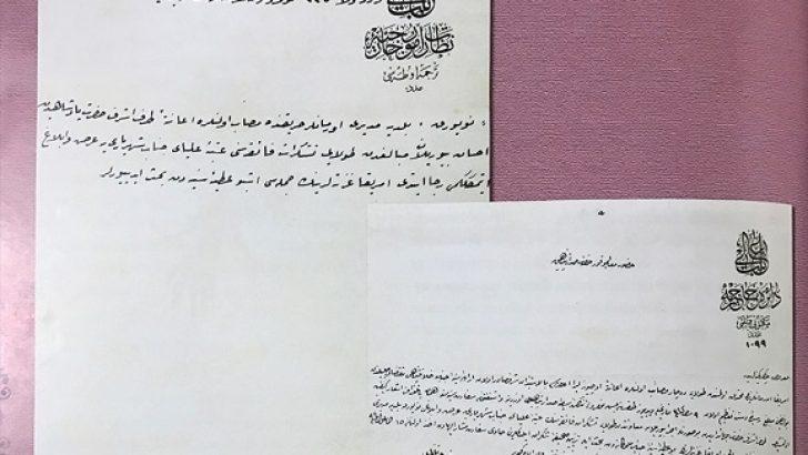 Abdülhamid'in ABD'ye yardımı belgelendi