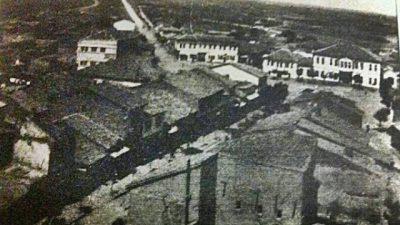 """""""Emirdağ Ahileri"""" / Ahmet Urfalı"""