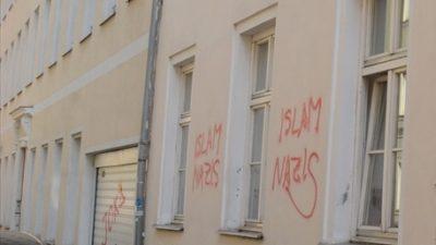 Avusturya'da ramazanda İslamofobik saldırılar arttı