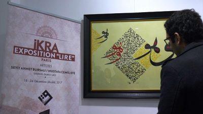 Paris'te İslam hat sanatı sergisi açıldı