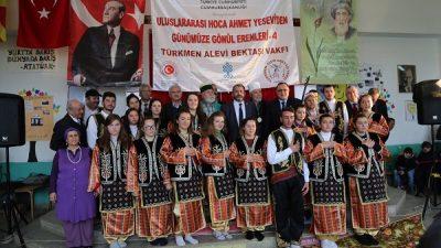 "Makedonya'da ""Hoca Ahmet Yesevi"" etkinliği"
