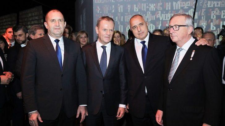 Bulgaristan'ın AB Konseyi dönem başkanlığı başladı