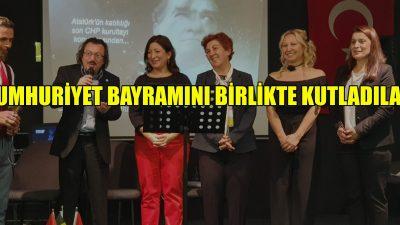 CHP BB ile İYİ Parti Gönüllüleri'nden ortak kutlama
