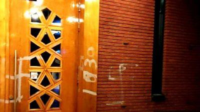 Hollanda Diyanet Vakfı camisine İslamofobik saldırı