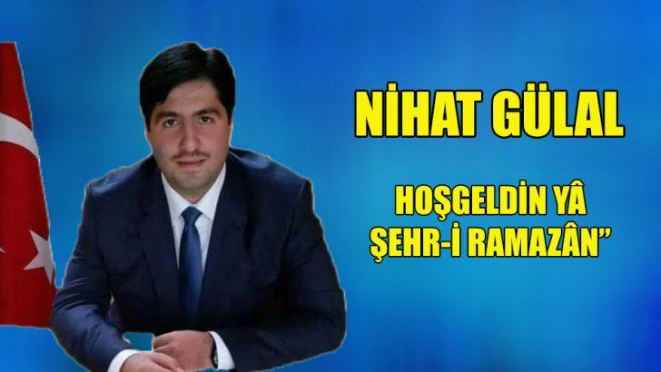 """""""Hoşgeldin Yâ Şehr-i Ramazân"""""""