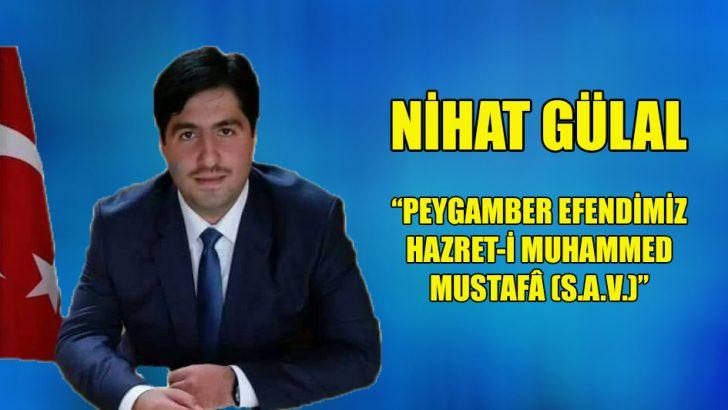 """""""Peygamber Efendimiz Hazret-i Muhammed (SAV)"""""""